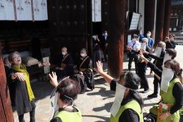 興福寺に室生米を奉納